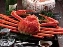 ずっしりとした贅沢ざんまい。別注料理 ずわい蟹※画像はイメージです