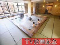 【TV放映記念】畳風呂に歌謡ショー!こんな休日最高ですプラン☆和洋中バイキング2食付き☆