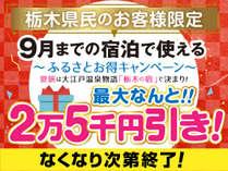 7月8日(水)10:00より配布スタート!