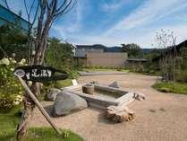 里山ガーデン 足湯