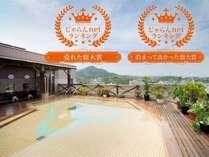『じゃらんnetランキング2018 佐賀県』で大賞受賞!「泊まってよかった」と「売れた宿」の2部門制覇♪