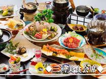 """◆三河美食会席◆新鮮魚介類からお肉まで♪メインには新鮮な""""あわび""""を抹茶仕立てのソースで召し上がれ♪"""