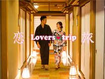 ◆カップルプラン◆素敵な恋の思い出を作るキラ吉良の海☆満喫プラン!!