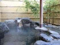 *【貸切露天風呂】宿泊の方は無料でご入浴いただけます
