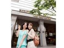 ホテルを出たら、JR博多シティがすぐそこに!