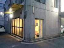 ゲストハウスTAKARAYA (兵庫県)
