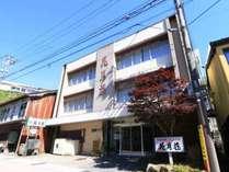 四季彩料理と地酒宿 花月荘 (石川県)