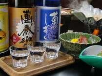 白山の地酒三種を飲み比べでお楽しみいただけます。