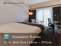◆スタンダードツインルーム◆広さ26㎡・セミダブルサイズベッド(110cm幅x2台)
