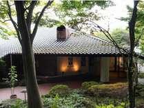 箱根エレカーサ ホテル&スパ