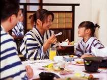 ファミリープラン(夏休み以外)豪華特典◆小人4,950円◆部屋食