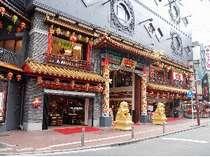 【横浜大世界】中国の情緒たっぷりの全8フロアに飲食からお土産・イベント等ぎっしり詰まったテーマパーク
