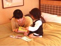 小学生以下のお子様は添い寝無料!ツインタイプでもゆとりのベッドサイズです。