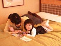 小学生以下のお子様は添い寝無料!※食事付プランの場合は別途食事代が発生する場合あり