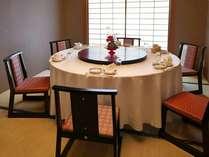 重慶飯店新館個室(和室椅子)※その他、洋室・和室座椅子タイプがございます。