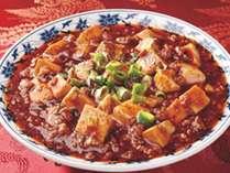 【重慶飯店四川麻婆豆腐】暑い夏こそ辛い料理を食べて思いっきり汗をかいちゃいましょう!