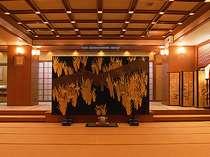 四季の湯座敷 武蔵野 別館◆じゃらんnet