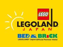 名古屋観光ホテルは2017年4月1日オープン レゴランド(R)・ジャパンのオフィシャルパートナーホテルです