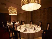 中國料理「北京」個室も完備