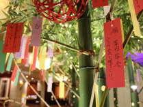 【季節のロビー装飾でお出迎え】(6~7月)七夕