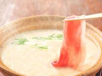 女性に人気★やわらかな肉質と甘みが美味い!【地元名産バーム豚の豆乳しゃぶしゃぶ】じゃらん限定