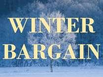 WINTER BARGAIN!寒い冬はCABINの温泉でお得にあたたまろう♪