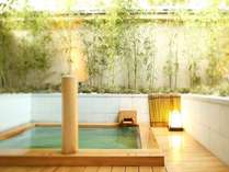 全5種類の貸切風呂がご利用無料です!【竹庭の湯】は嵐山の風情に浸る露天風呂。