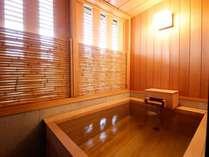 【基本】限定1室!◆檜の半露天風呂付 京町屋客室◆~古都の香り漂う夢想窓~1泊2食付プラン