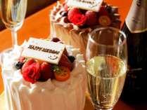 【記念日特典付】ケーキ&スパークリングワインでお祝い♪ ~花伝抄で過ごす特別な1日~