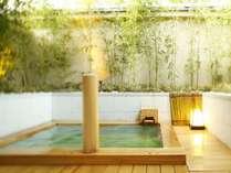 【貸切風呂】「四の湯」は嵯峨の竹林の爽やかさと静寂を感じる露天炭酸風呂。