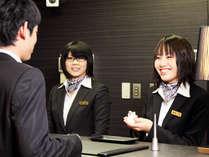 ホテルエリアワン宮崎シティ(旧 宮崎シティホテル)