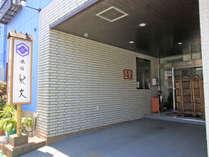 割烹旅館 紀文 (福岡県)