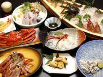 日本海の味覚を味わう宿 望海幸楽