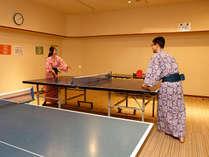 【華咲の湯内】卓球台もあります!(無料)