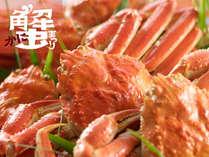 ゆで本ずわいがに(蟹足のみ)食べ放題♪■かに料理いっぱい!蟹まつり開催(2019/11/1~1/6)