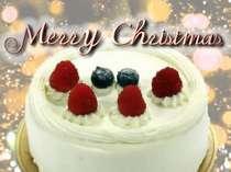 MerryXmas☆ご夕食後にはケーキをどうぞ♪
