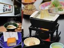 自社の豆腐工房で朝出来たての豆腐や湯葉は夕食『豆腐懐石』や朝食『豆腐屋さんのバイキング』でお届け
