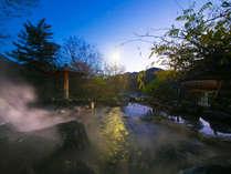 ■露天風呂 ■夜は月や星空と共に温泉をお愉しみください