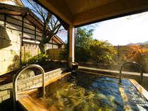 ■貸切風呂■~楓の湯~ 秋の紅葉シーズンは必見の貸切風呂
