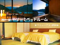 """【湖側◇和室ベッドルーム】""""赤谷湖の景色""""が旅情を醸し出す"""