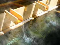 ■民話の湯■「硫酸塩泉」は薬の湯、豊富な湯量の100%源泉かけ流し♪
