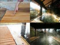 ■民話の湯■床はお子様にも安全なソフトすのこを採用。