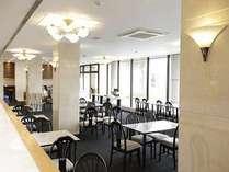 開放感に溢れるレストラン