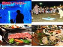 この夏は和倉温泉に行こう!わくわく夏祭り(7/27〜8/25)、海水浴、水族館(^^)