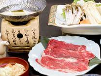 <12月~3月>風味豊かな国産牛のしゃぶしゃぶ