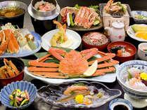 秋冬◆自慢の多彩なかに料理をご堪能♪かに三昧会席