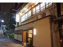 藤家旅館◆じゃらんnet