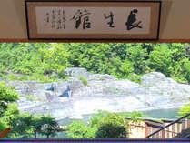 大広間からの長瀞渓谷と岩畳(夏)