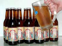 【2食付】家族で乾杯!生ビール・こどもびいる飲み放題プラン