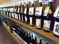お酒好きが厳選した富山の地酒。利き酒コーナー(レストラン)